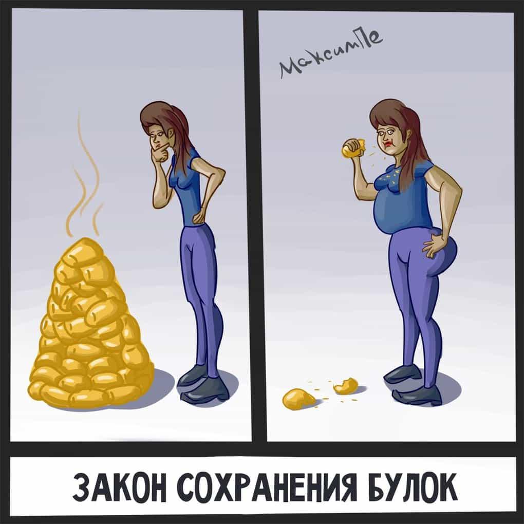 lkbsps0yxc4
