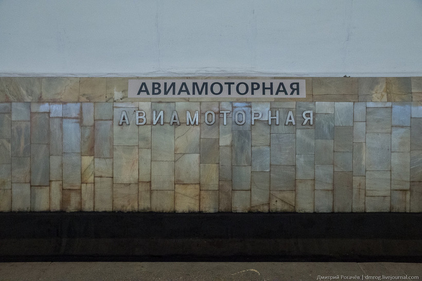 3_Станция_2