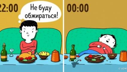 Комиксы о том, что повторяется каждый Новый год