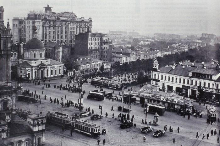 12Moscowofthe1920-iestheUSSR