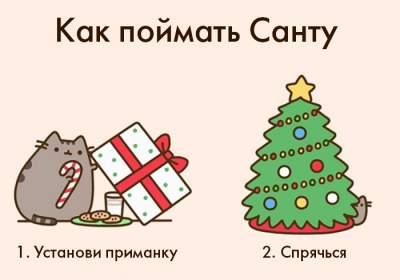 1514561002_komiksy12