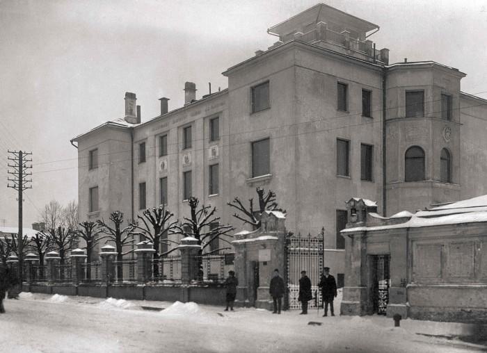 1Moscowofthe1920-iestheUSSR