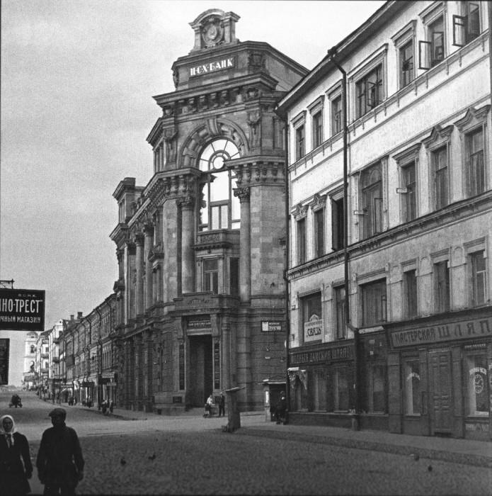 8Moscowofthe1920-iestheUSSR