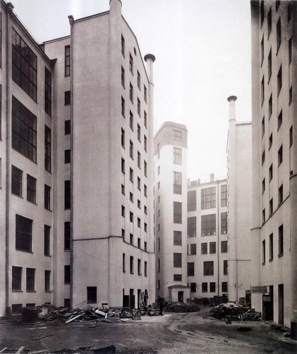 9Moscowofthe1920-iestheUSSR