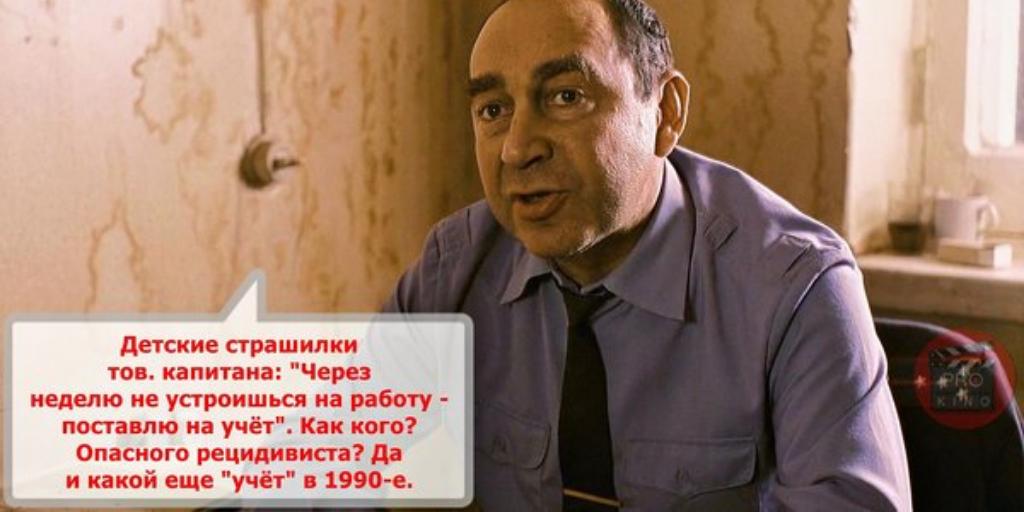 pablo (2)