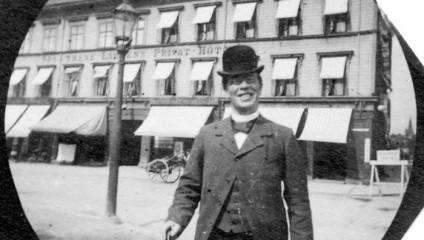 Это не просто снимки скрытой камерой в 1890-х годах