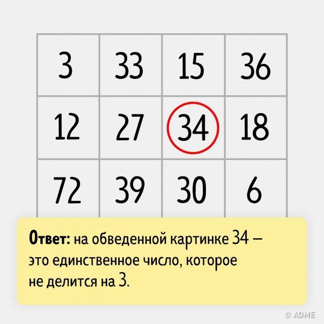 11426215-19430460-1a-0-1518441157-1518441174-1500-1-1518441174-650-e821ae789a-1518689835
