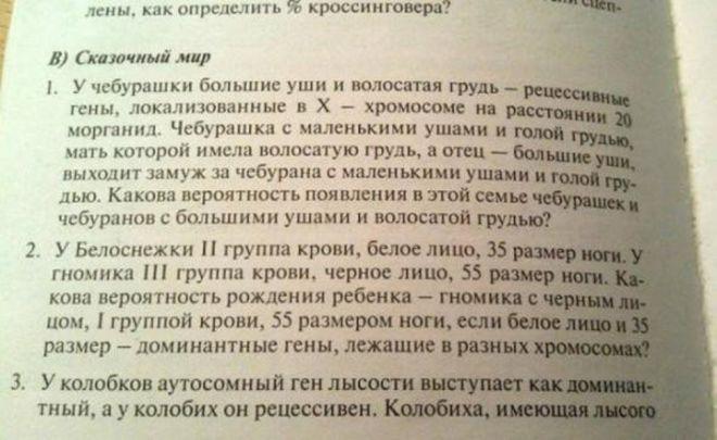 13boimsya_my_takogo_skazochnogo_mira (1)