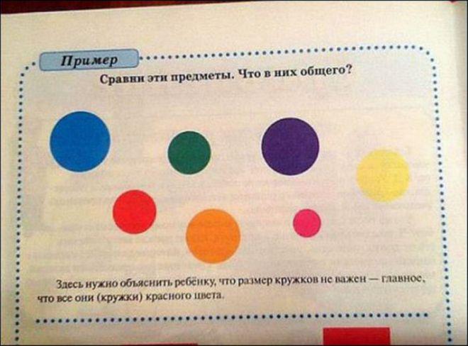 1kruzhki_krasnogo_cveta (1)