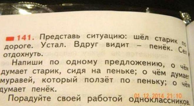 2radost_odnoklassnikov (1)