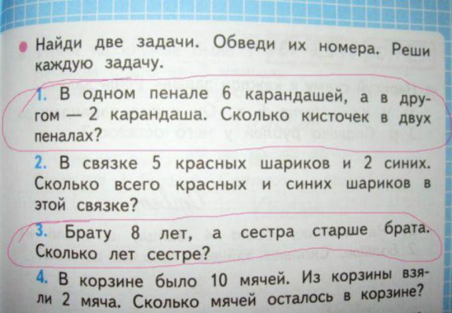 4bez_uspokoitelnogo_i_ne_chitat (1)