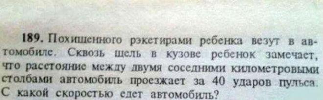 9pust_znaet_surovuyu_pravdu_zhizni