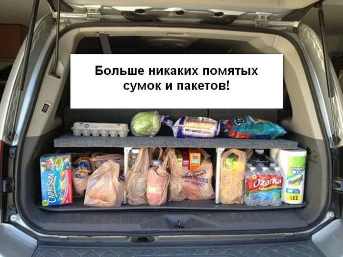 car-organizing-hacks-novate7