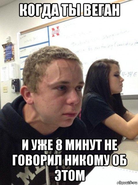 fart-meme-06