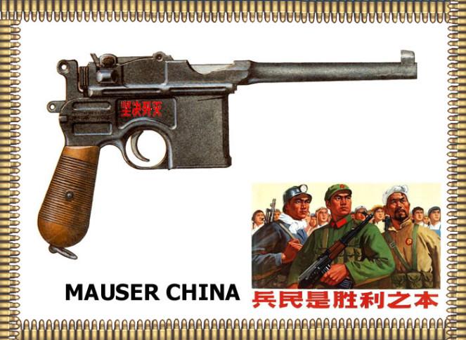 kitajskij_mauzer-663x484 (1)