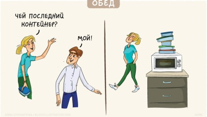 Понедельник пришёл: иллюстрации о жизни в офисе