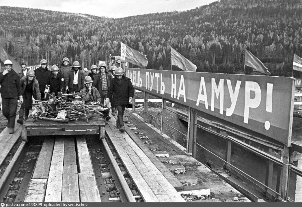 Байкало-Амурская магистраль: легенды и странные факты её строительства