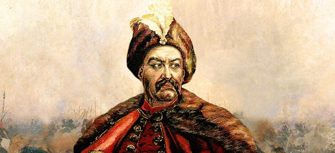 bohdan-khmelnytsky-min
