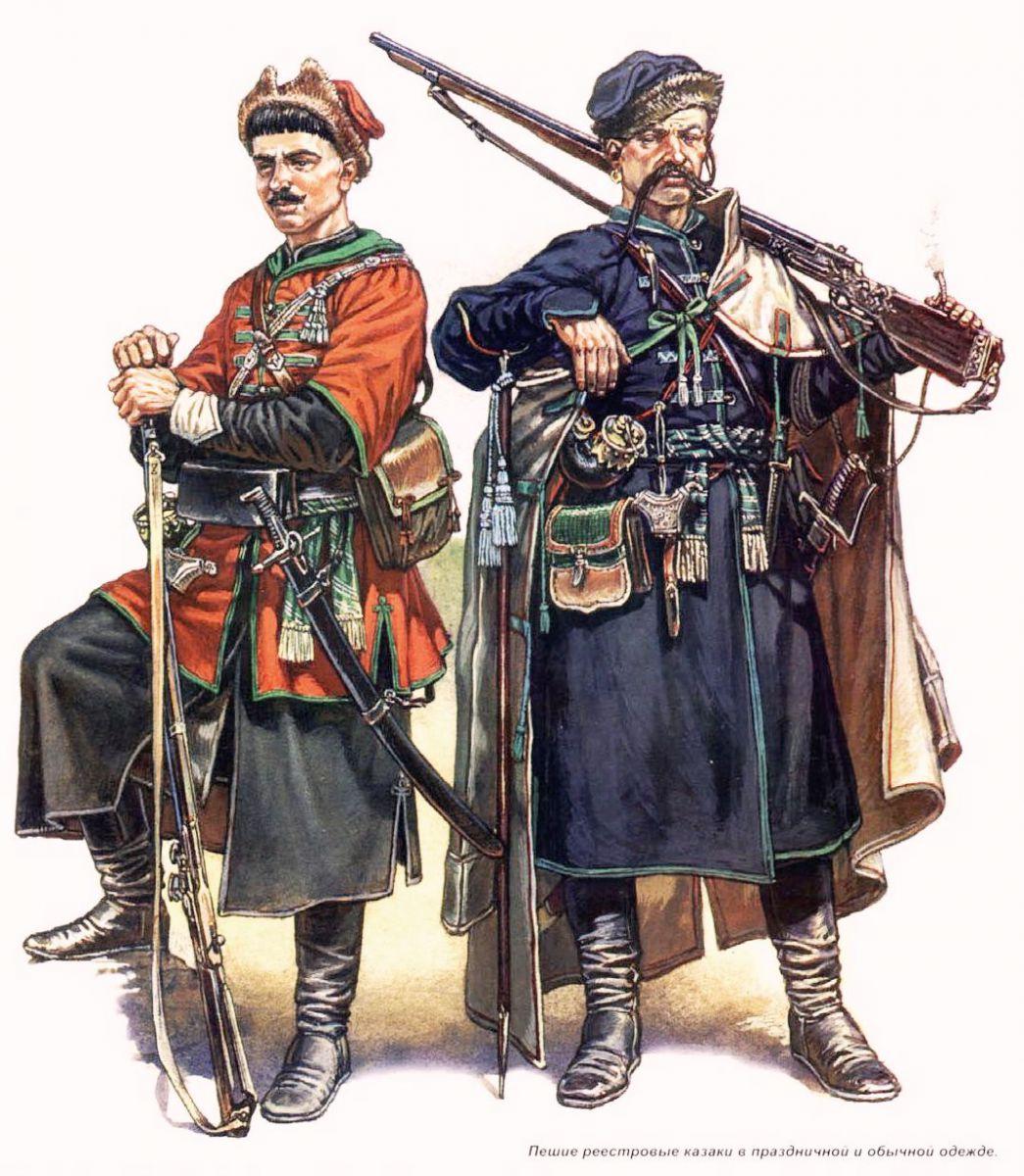kazaki zaporozhye