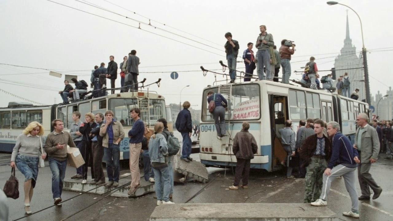 Avgustovskiy putch 1991 goda