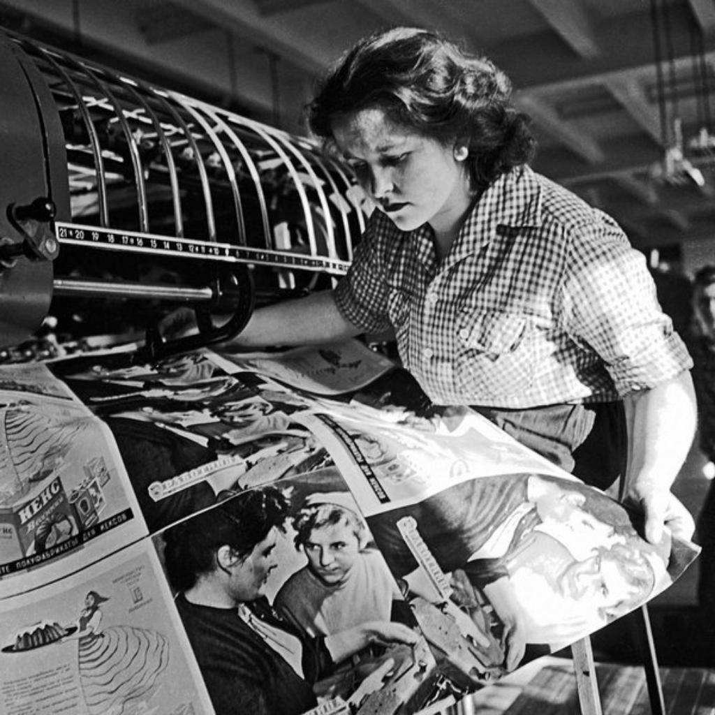 Приёмщица-контролёр типографии газеты «Правда», 24 ноября 1959 года
