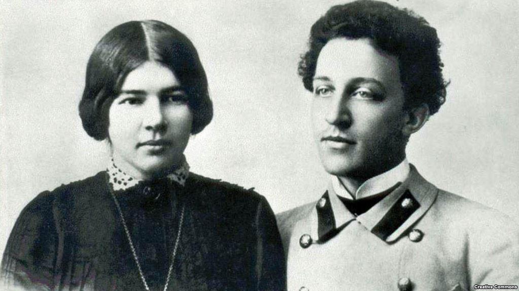 Александр Блок и Любовь Менделеева-Блок, 1903