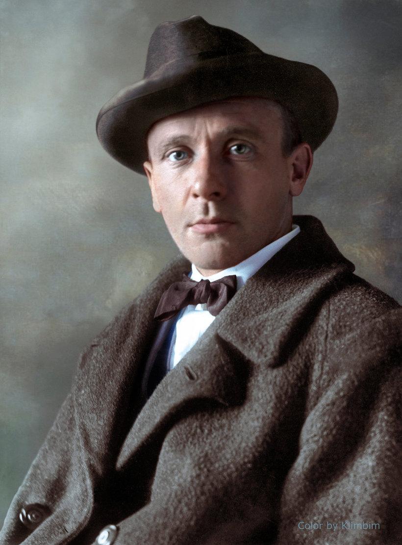 Михаил Булгаков, 1928 год