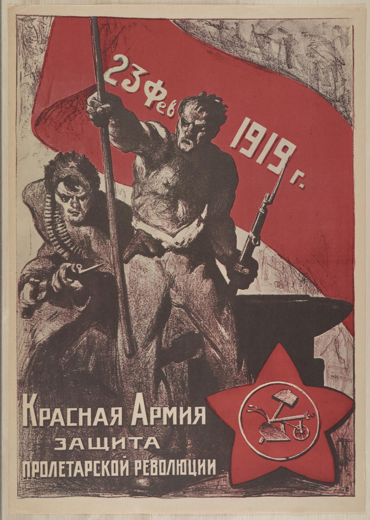 sovetskie-kommunisticheskie-plakaty_1
