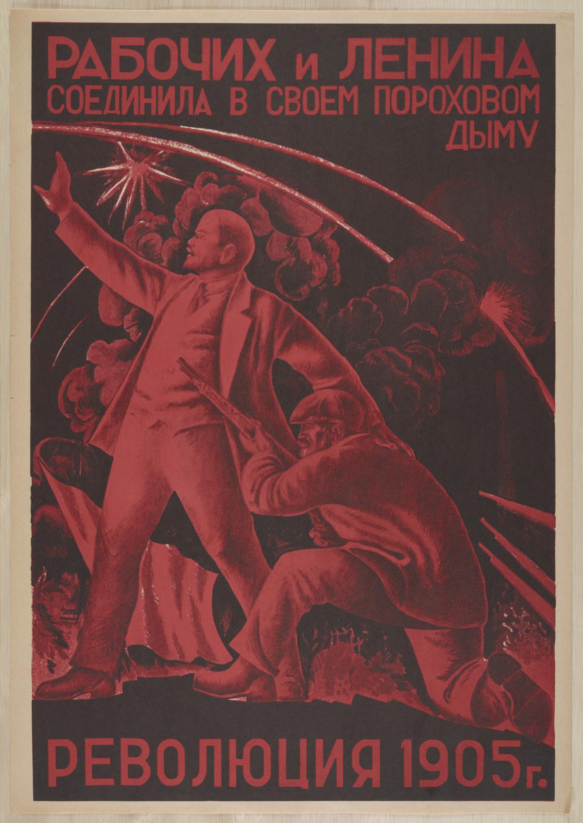 sovetskie-kommunisticheskie-plakaty_10