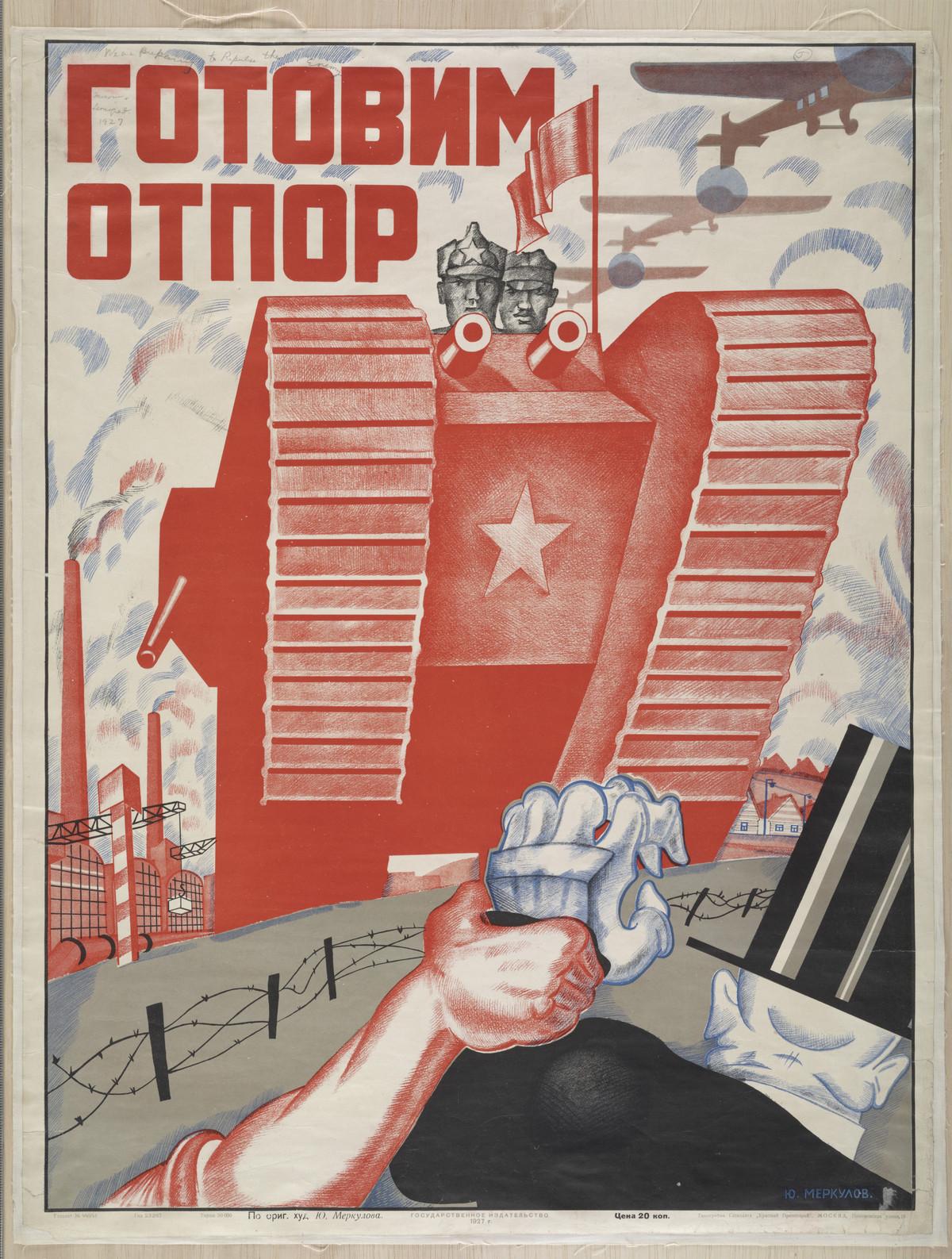 sovetskie-kommunisticheskie-plakaty_11