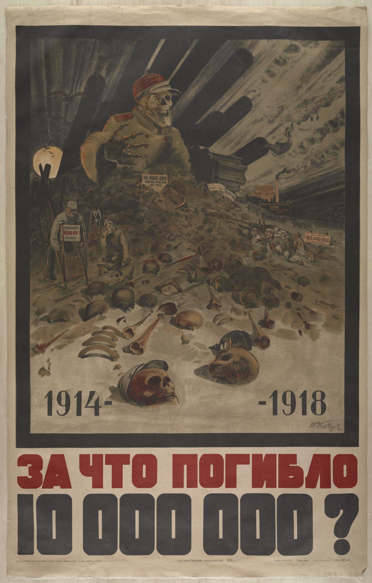 sovetskie-kommunisticheskie-plakaty_17