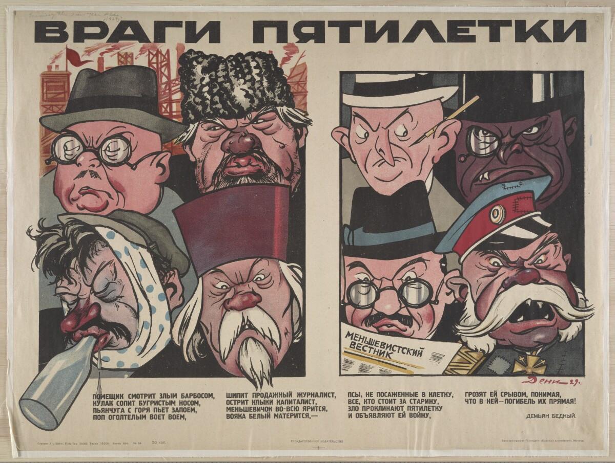 sovetskie-kommunisticheskie-plakaty_18