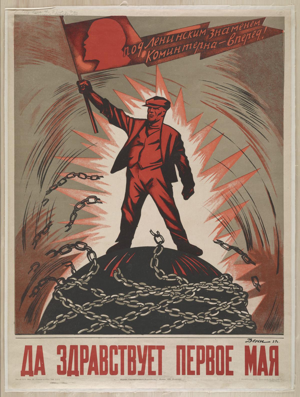 sovetskie-kommunisticheskie-plakaty_19