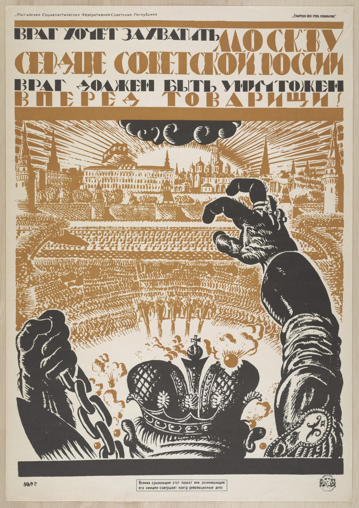 sovetskie-kommunisticheskie-plakaty_2