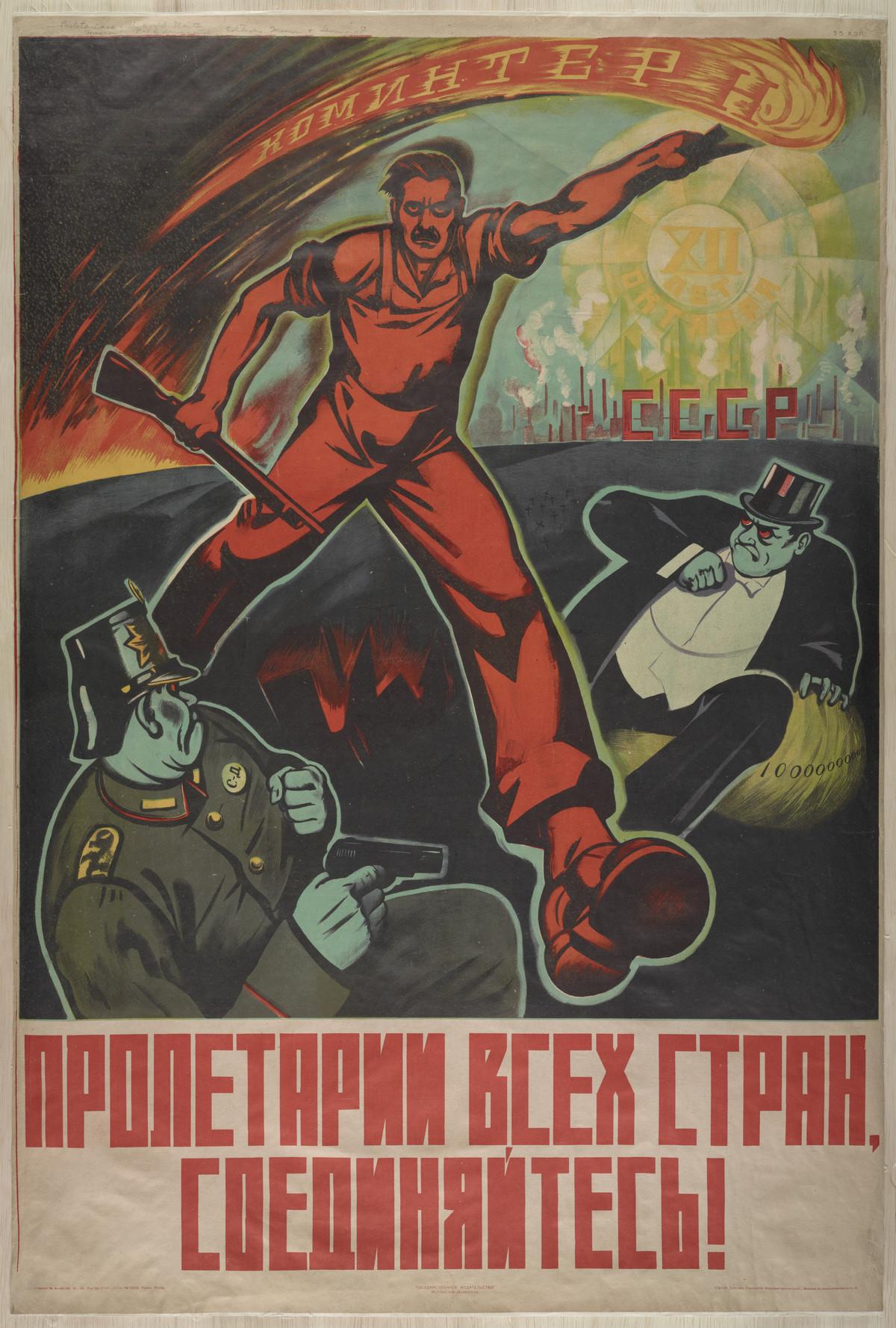 sovetskie-kommunisticheskie-plakaty_21
