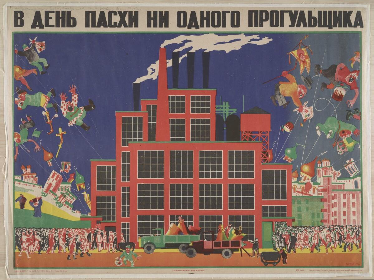 sovetskie-kommunisticheskie-plakaty_22