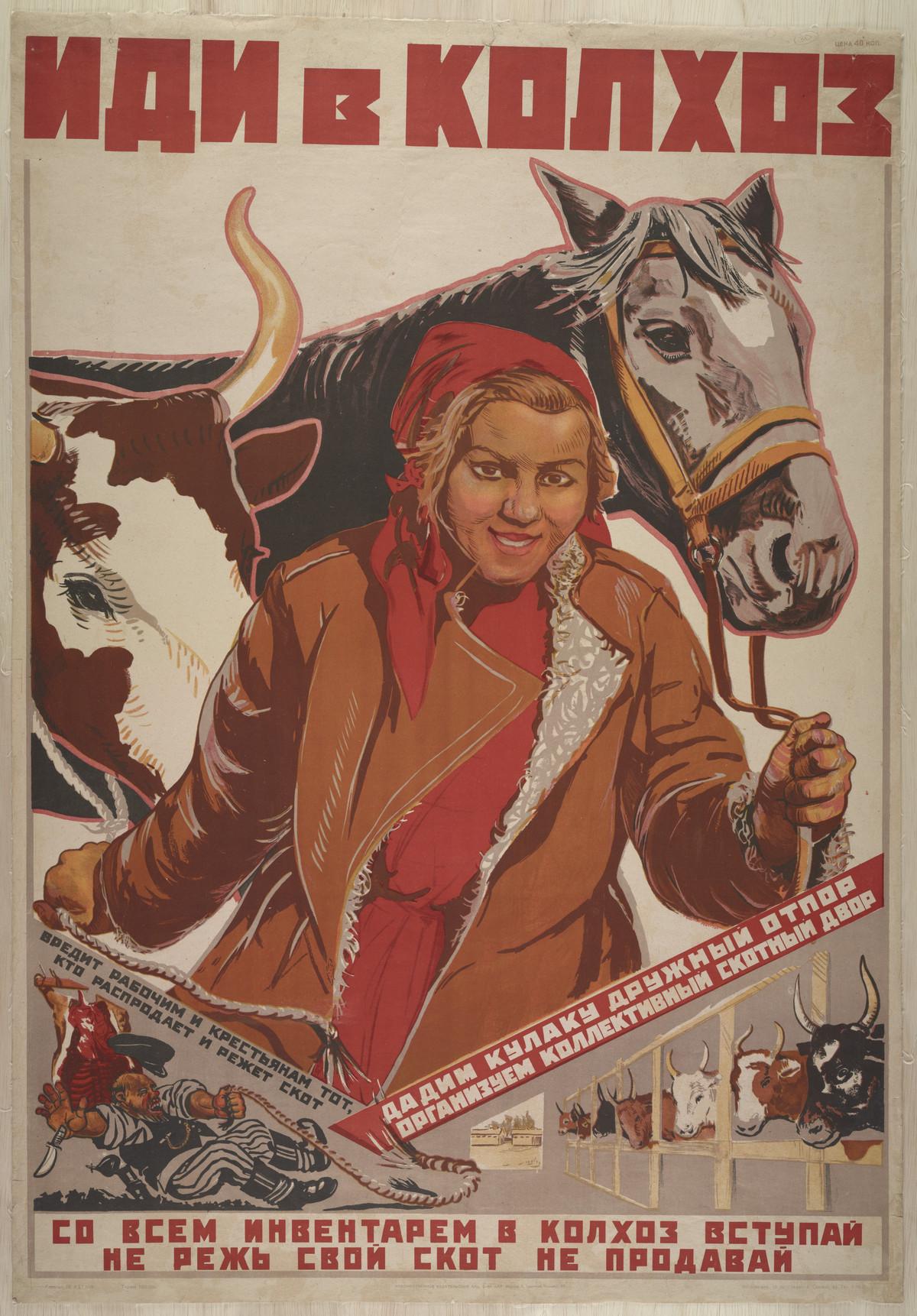 sovetskie-kommunisticheskie-plakaty_24