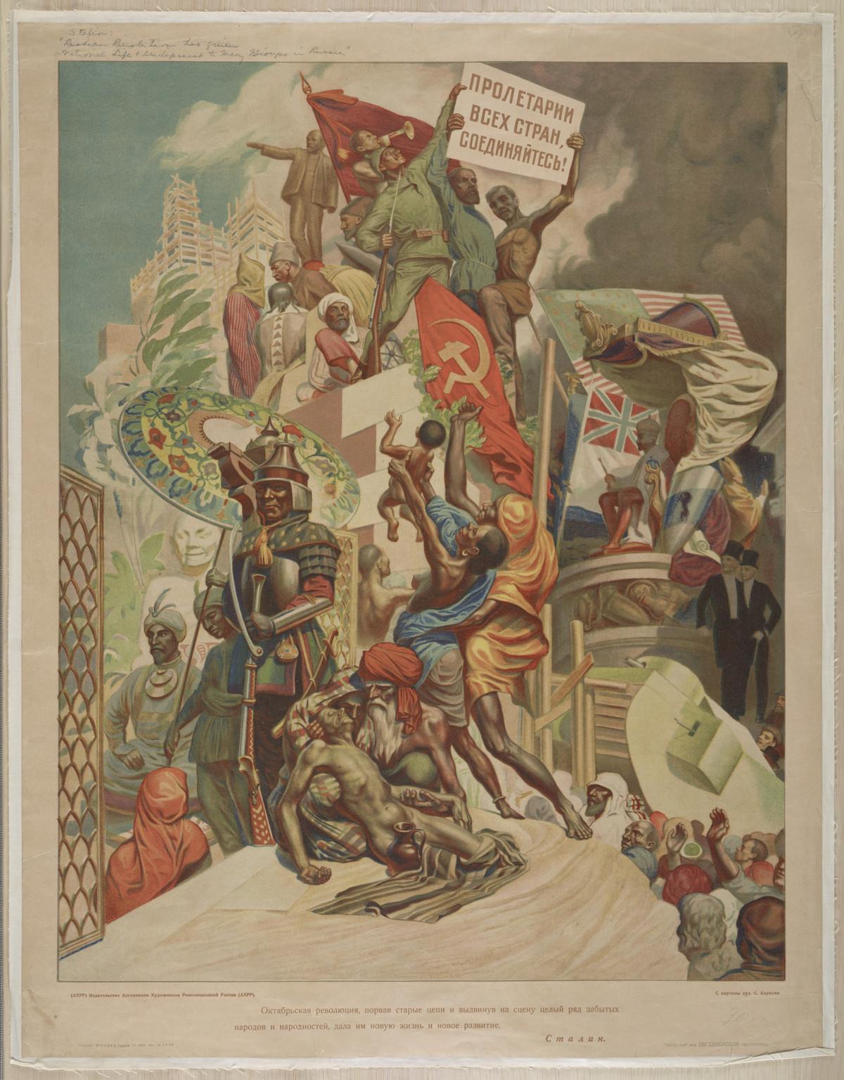 sovetskie-kommunisticheskie-plakaty_25