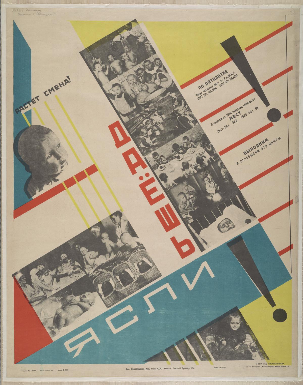 sovetskie-kommunisticheskie-plakaty_27