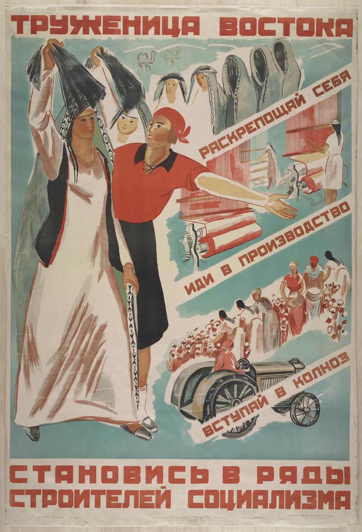 sovetskie-kommunisticheskie-plakaty_28