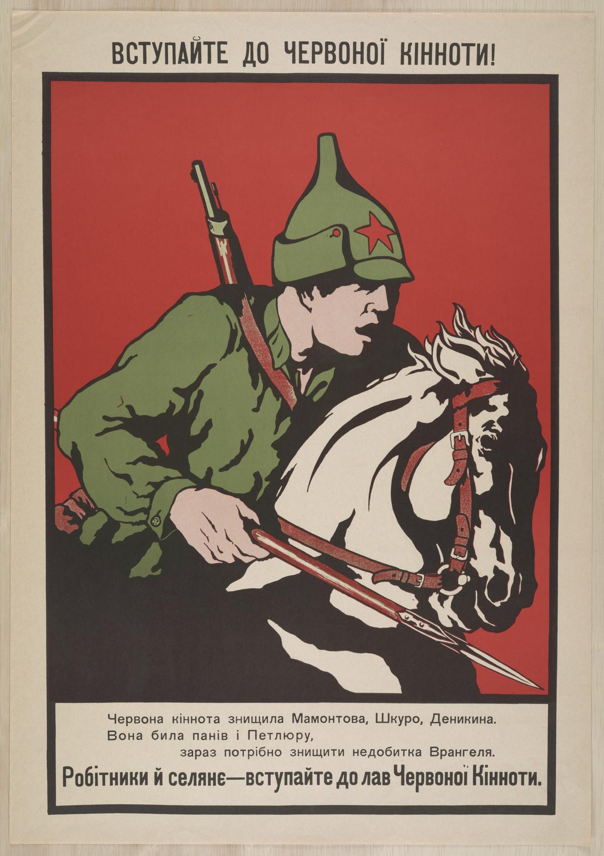 sovetskie-kommunisticheskie-plakaty_3