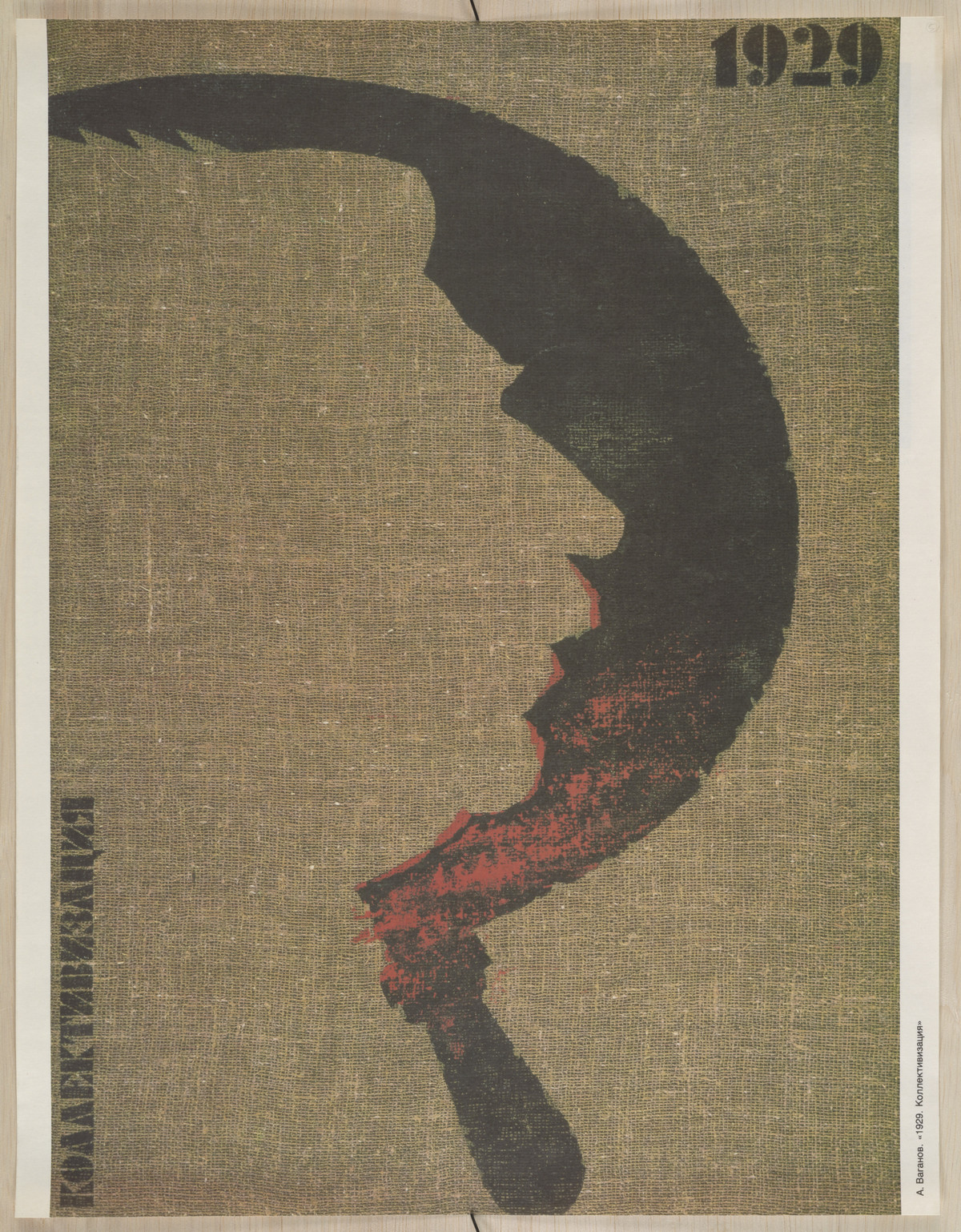 sovetskie-kommunisticheskie-plakaty_44
