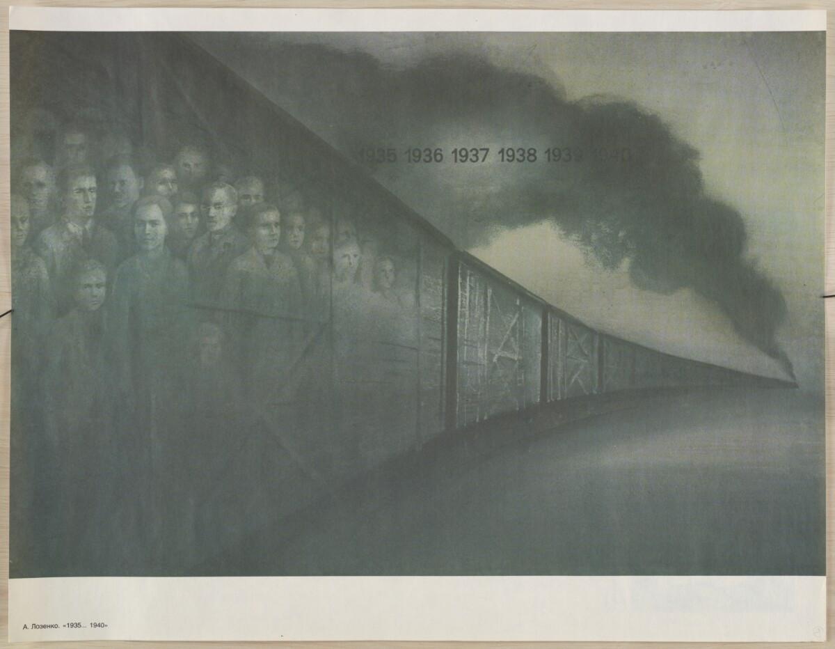 sovetskie-kommunisticheskie-plakaty_45