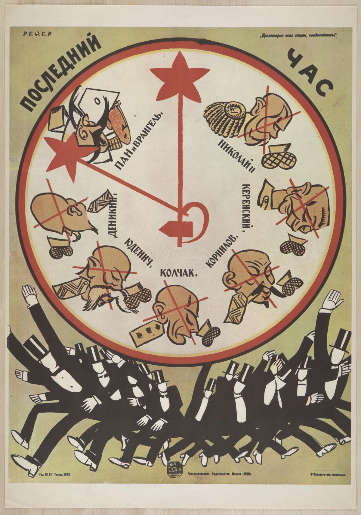 sovetskie-kommunisticheskie-plakaty_5