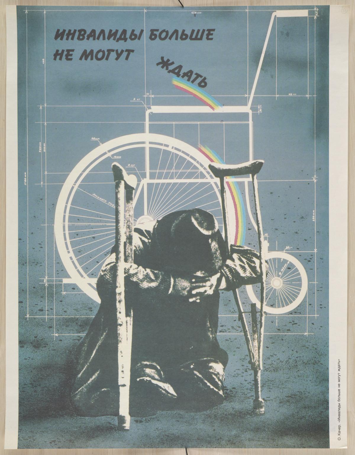 sovetskie-kommunisticheskie-plakaty_50