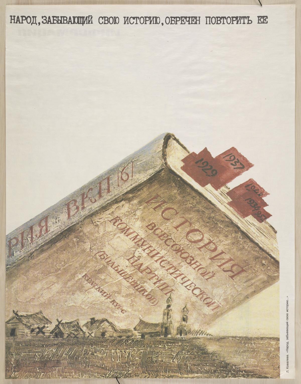sovetskie-kommunisticheskie-plakaty_54
