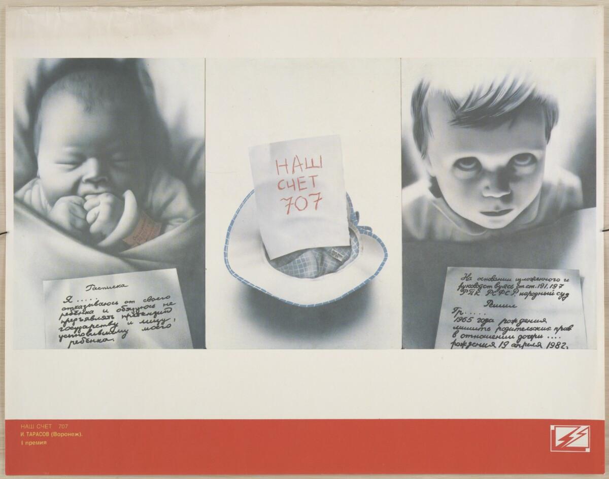 sovetskie-kommunisticheskie-plakaty_55