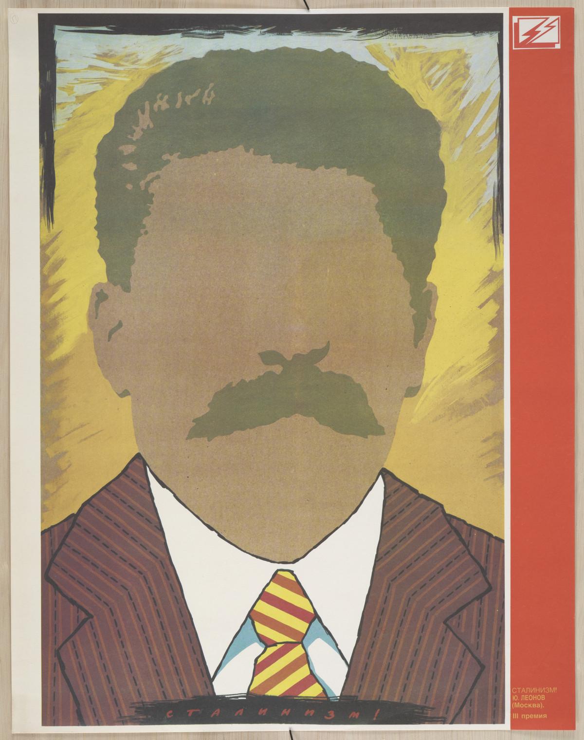 sovetskie-kommunisticheskie-plakaty_64