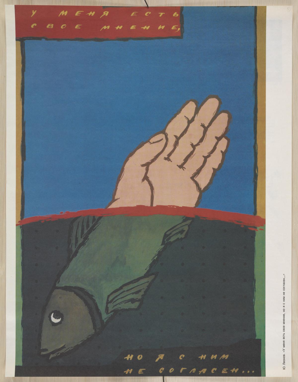 sovetskie-kommunisticheskie-plakaty_65
