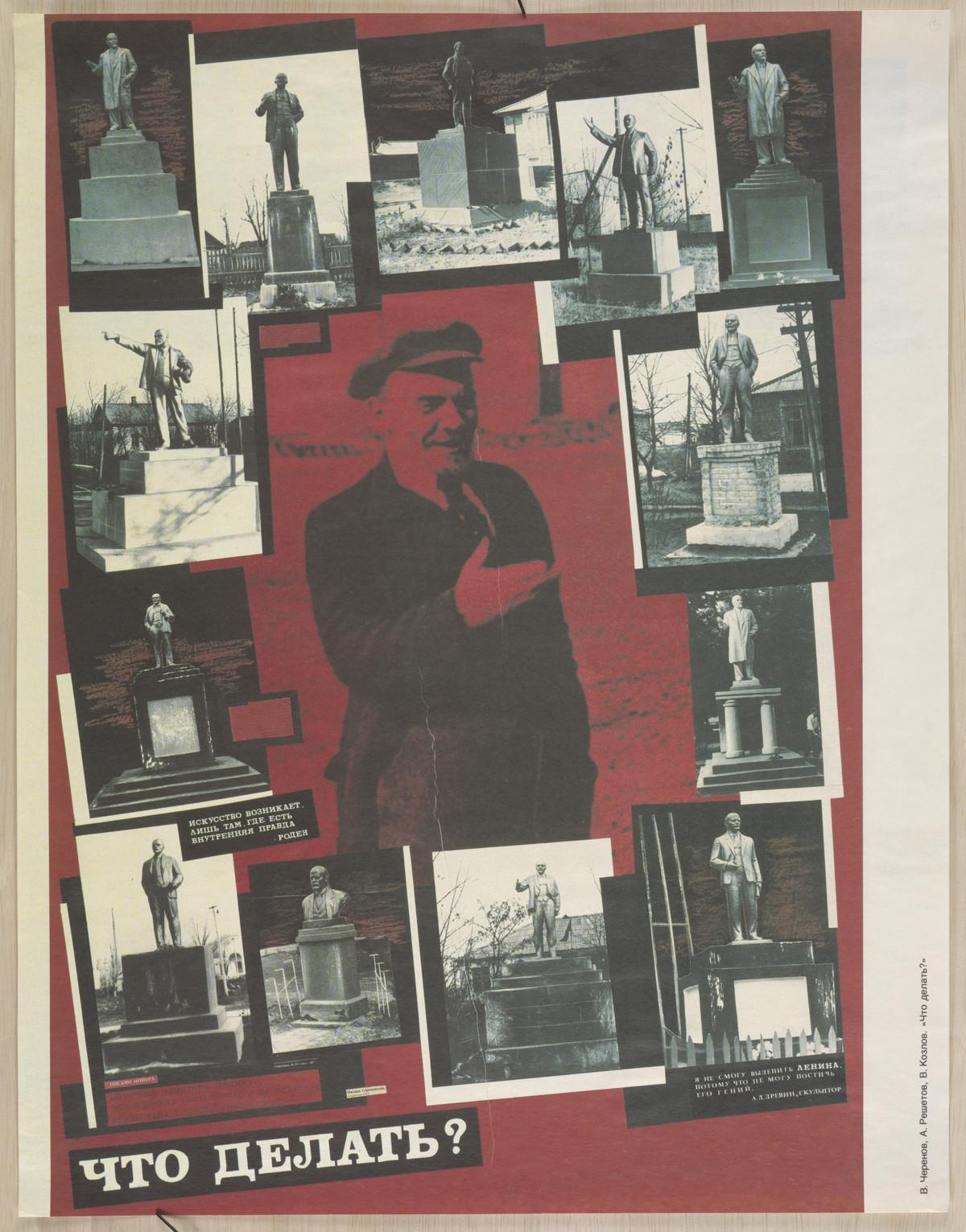 sovetskie-kommunisticheskie-plakaty_66
